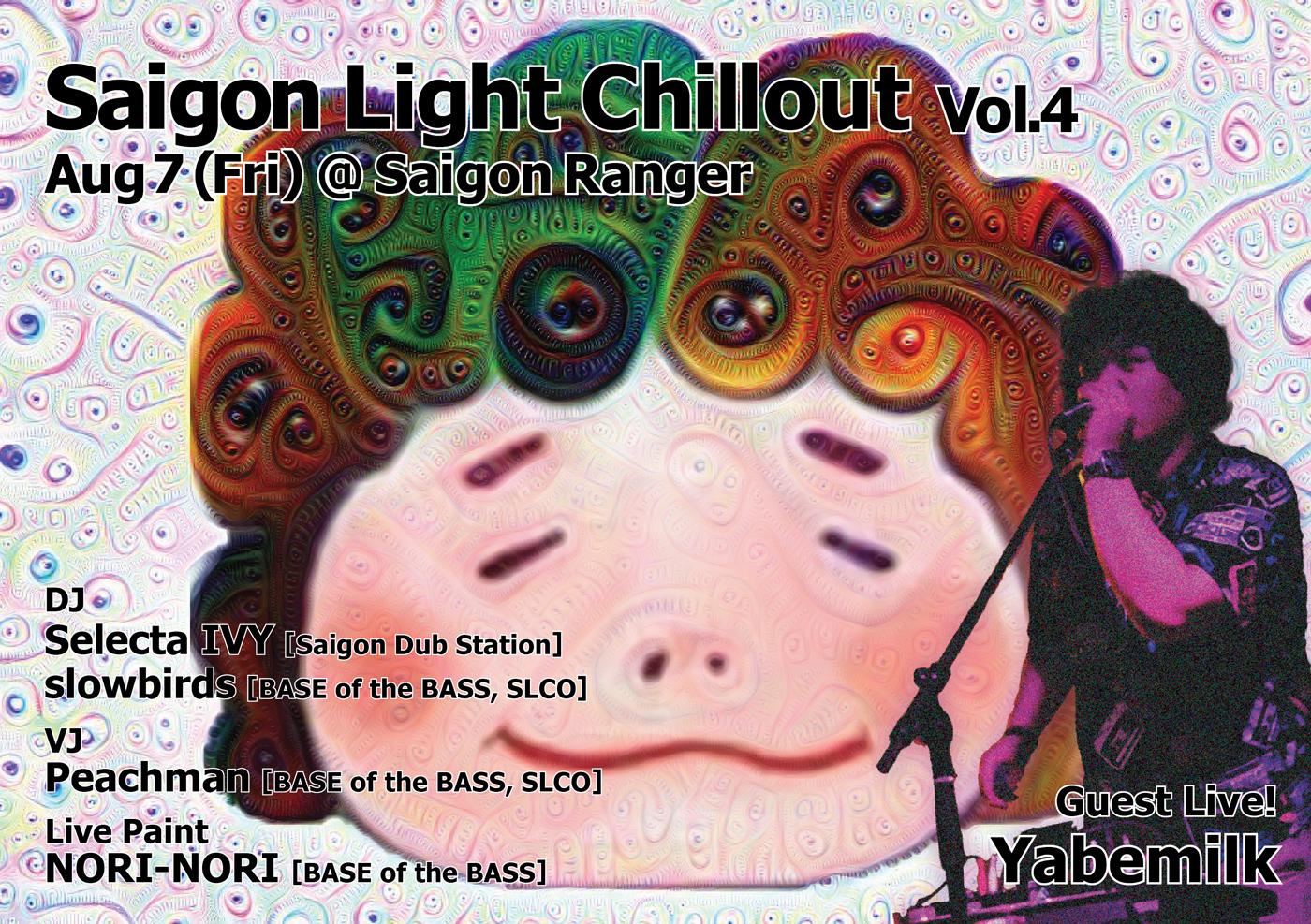 Saigon Light Chill-Out vol.4